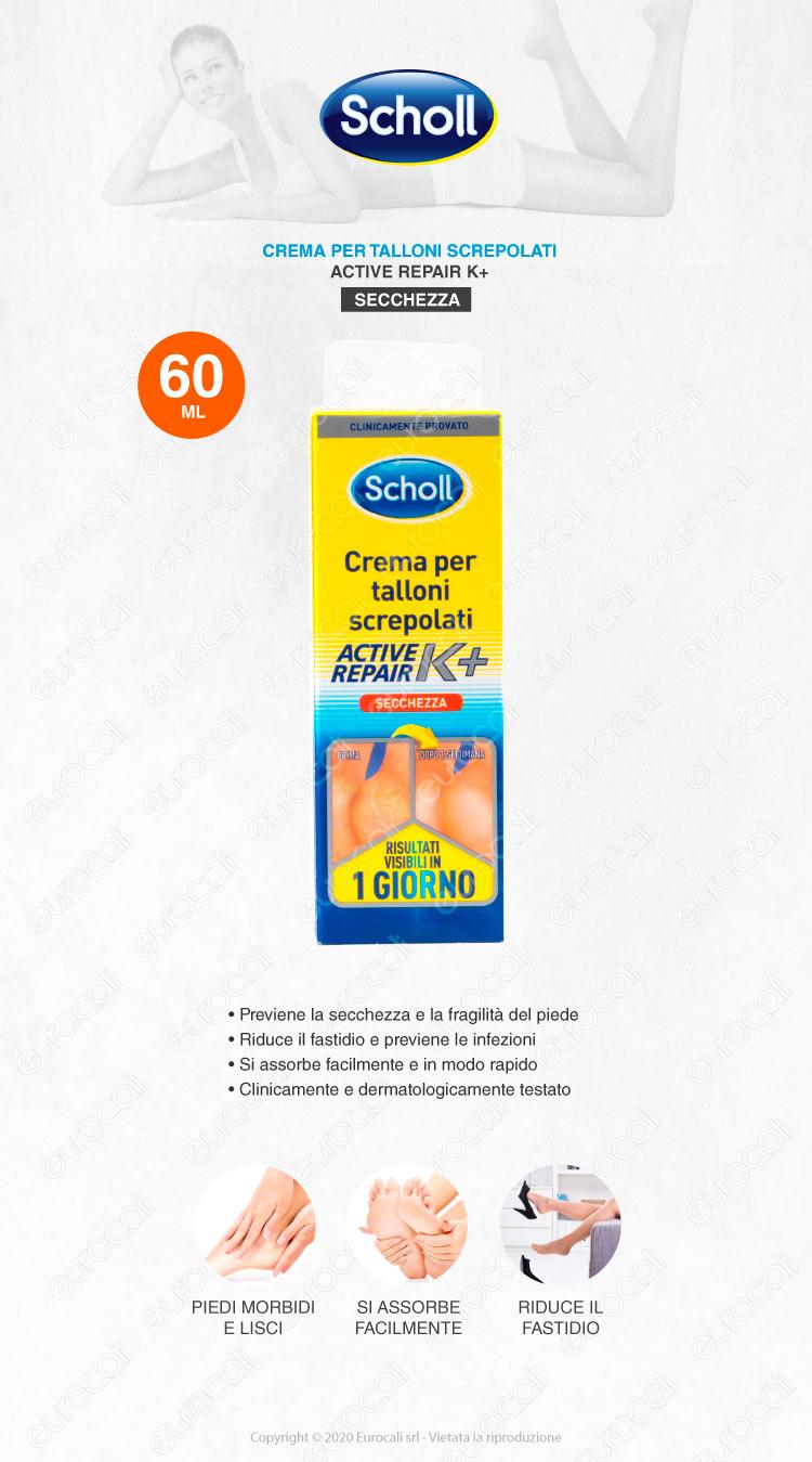 Scholl Crema Talloni Screpolati K+